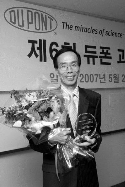 Professor Seung-Man Yang, 1950-2013