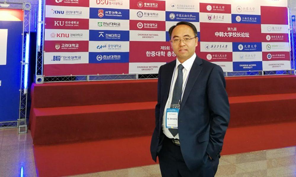 Hall of Fame Highlight: Wenping Hu